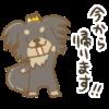 crown-k Dog sticker – LINE stickers | LINE STORE